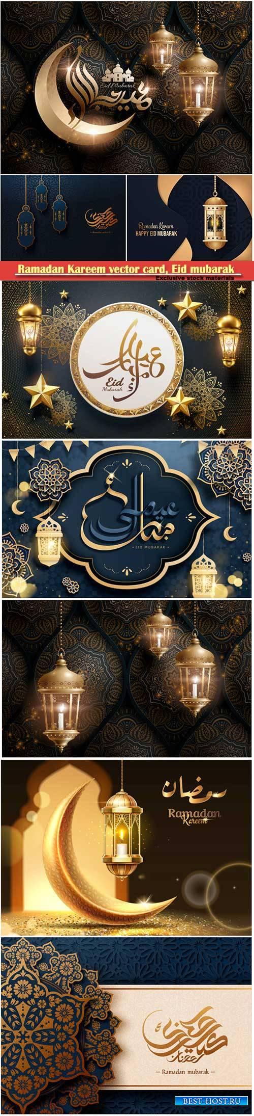 Ramadan Kareem vector card, Eid mubarak calligraphy design templates # 25