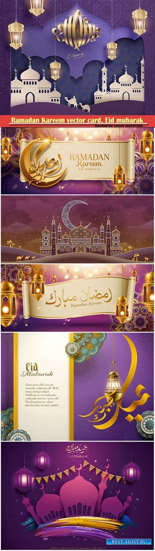 Ramadan Kareem vector card, Eid mubarak calligraphy design templates # 30
