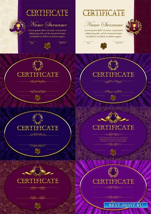 Элегантные сертификаты - Векторный клипарт / Elegant certificates - Vector  ...