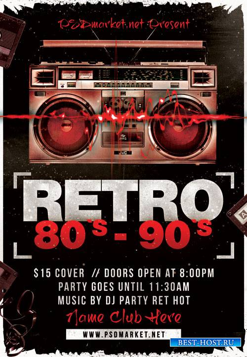 Retro 80s 90s Flyer - PSD Template