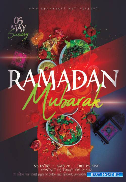 Ramadan Mubarak Kareem Flyer - PSD Template