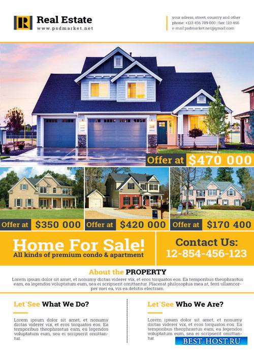 REAL ESTATE – A4 FLYER PSD TEMPLATE + INDESIGN