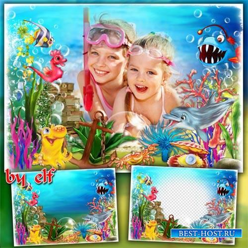 Летняя детская рамка - На морском дне