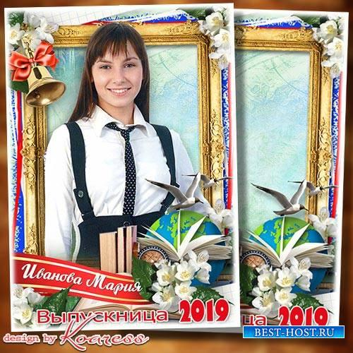 Рамка для портретов выпускников - Для нас всегда открыта в школе дверь