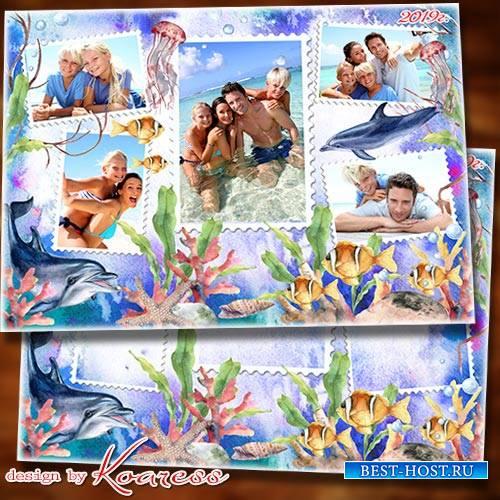 Рамка для летних морских фото - Отпуск на море