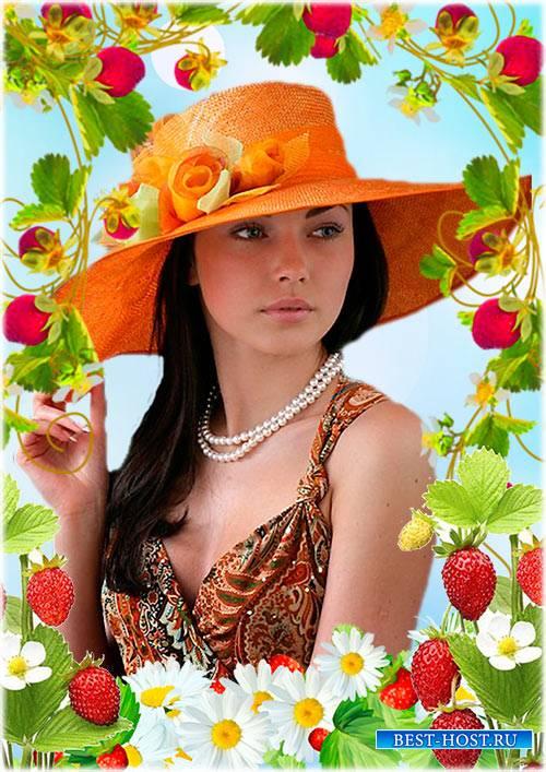 Рамка psd для летних фотографий - Земляничное лето