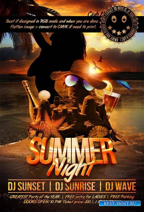 Summer Night psd flyer template