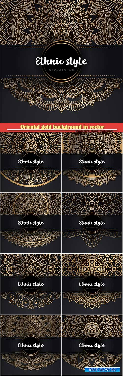 Ornament oriental gold background in vector