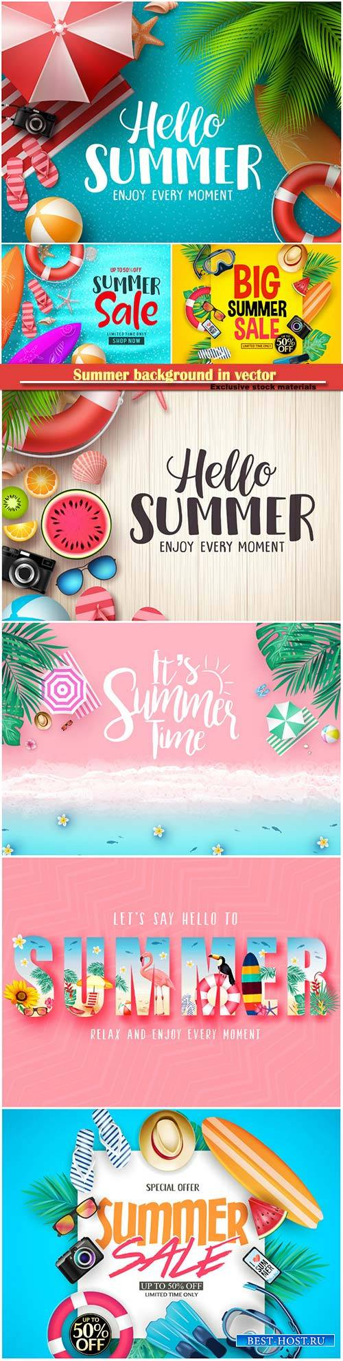 Summer background in vector