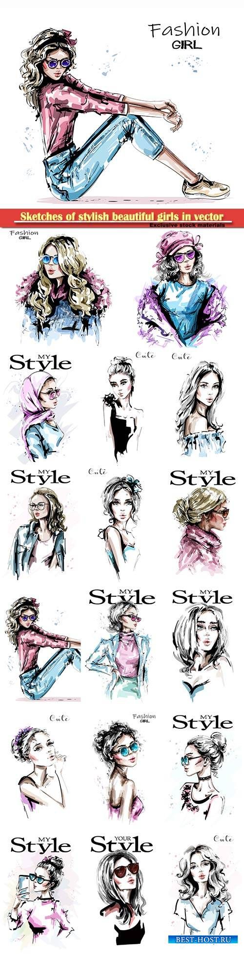 Sketches of stylish beautiful girls in vector