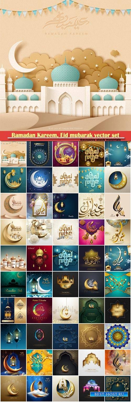 Ramadan Kareem, Eid mubarak vector set