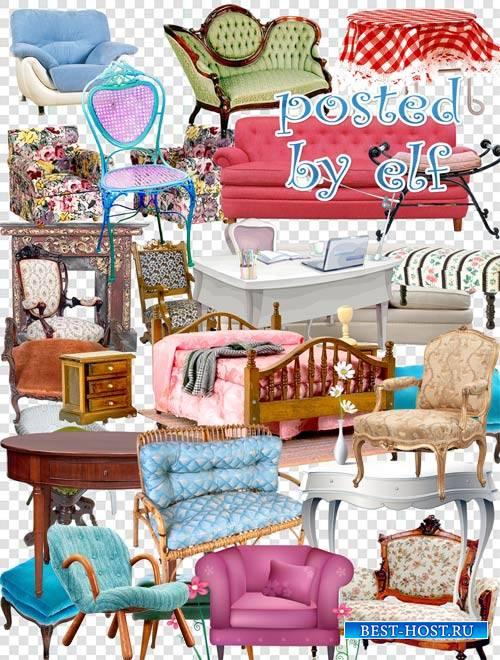 Разная мебель - диваны, кресла, стулья, столы в png