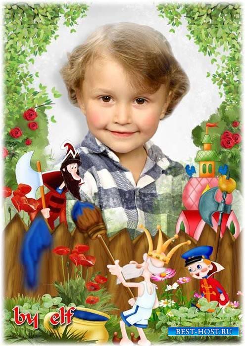 Рамка для детских фото - Вовка в тридевятом царстве