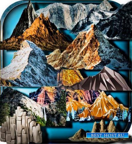 Прозрачные клипарты для фотошопа - Высокие горы