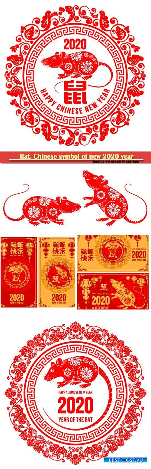 Rat, Chinese symbol of new 2020 year