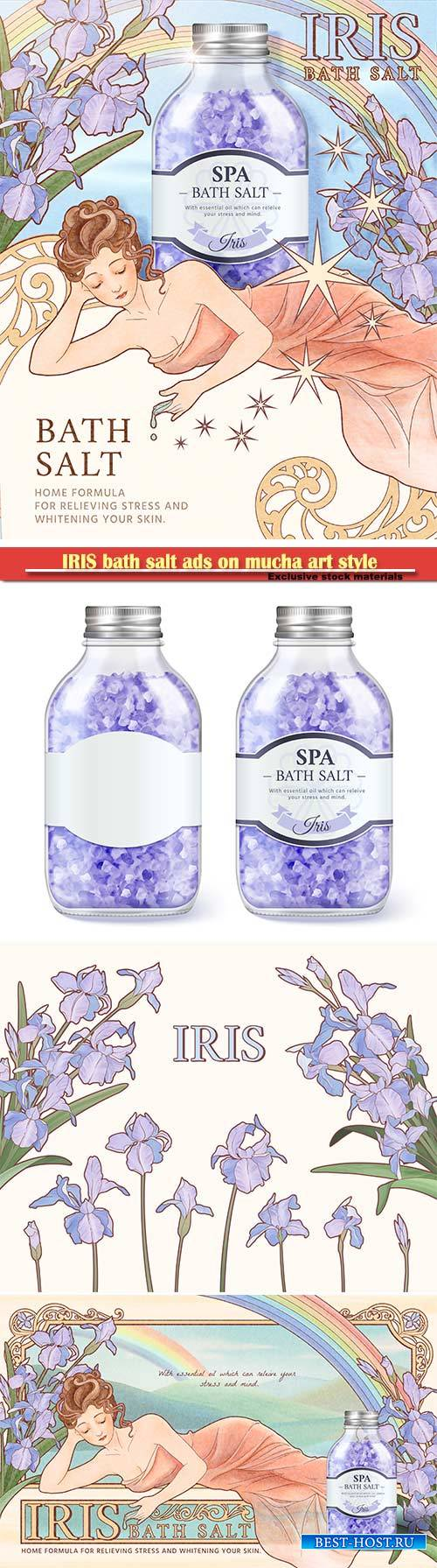 IRIS bath salt ads on mucha art style background, woman side lying with purple flowers