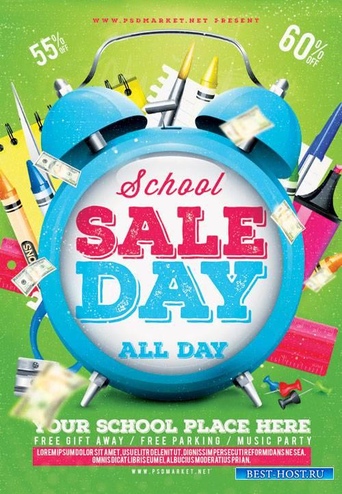 School sale - Premium flyer psd template