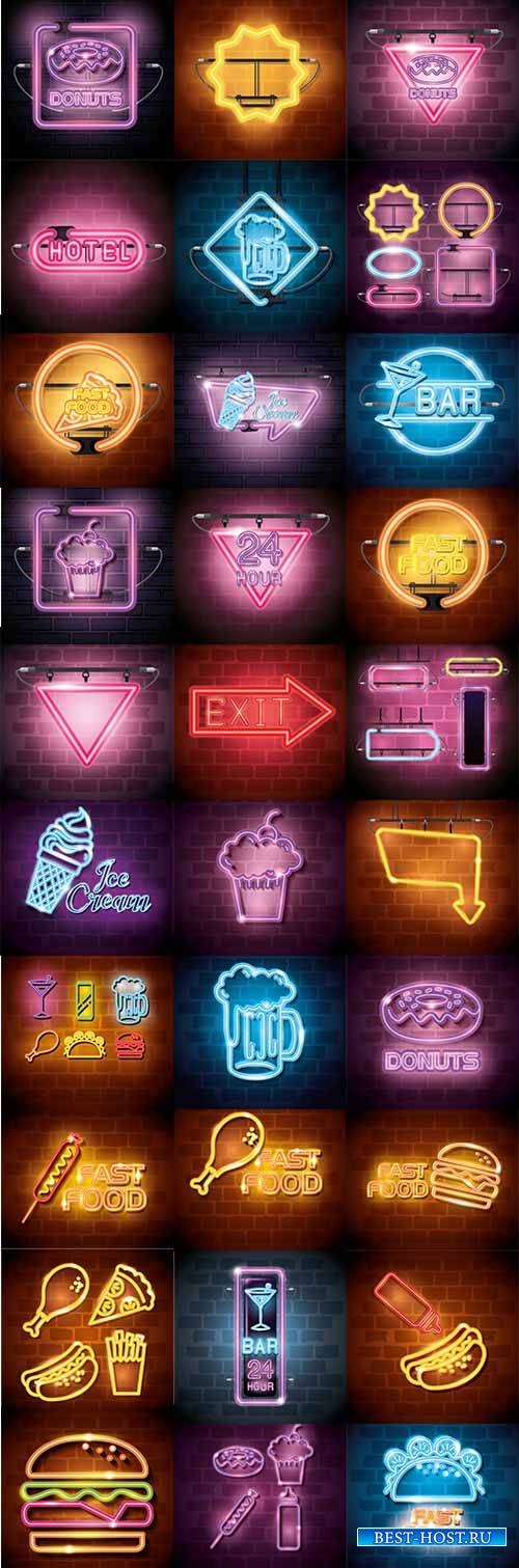 Неоновые иконки в векторе / Neon icons in vector