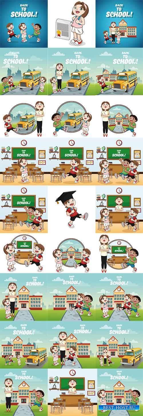 Дети в школе - Векторный клипарт / Children at school - Vector Graphics