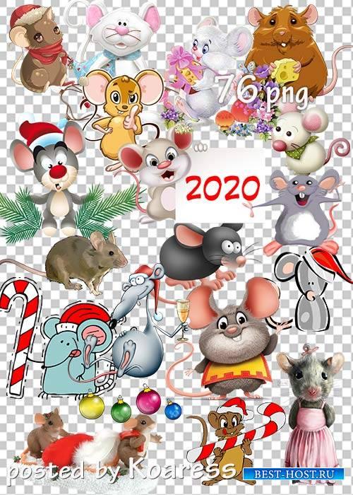 Клипарт мыши и крысы - Clipart mice and rats - 2