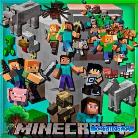 Прозрачные клипарты для фотошопа - Игра Minecraft