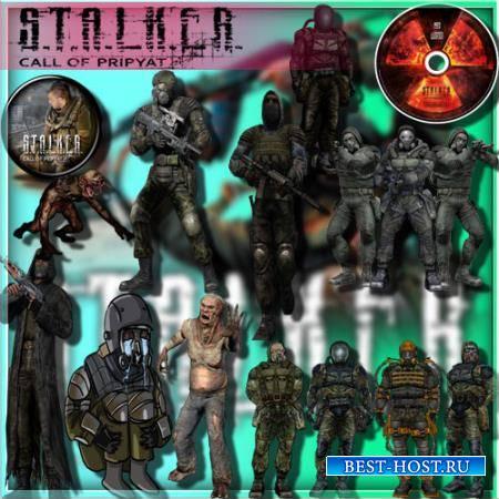 Клипарты для фотошопа - Игра Stalker