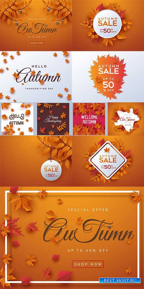 Осенние композиции - 5 - Векторный клипарт / Autumn composition - 5 - Vecto ...