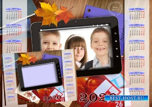 Календарь для фотошопа – Мое фото