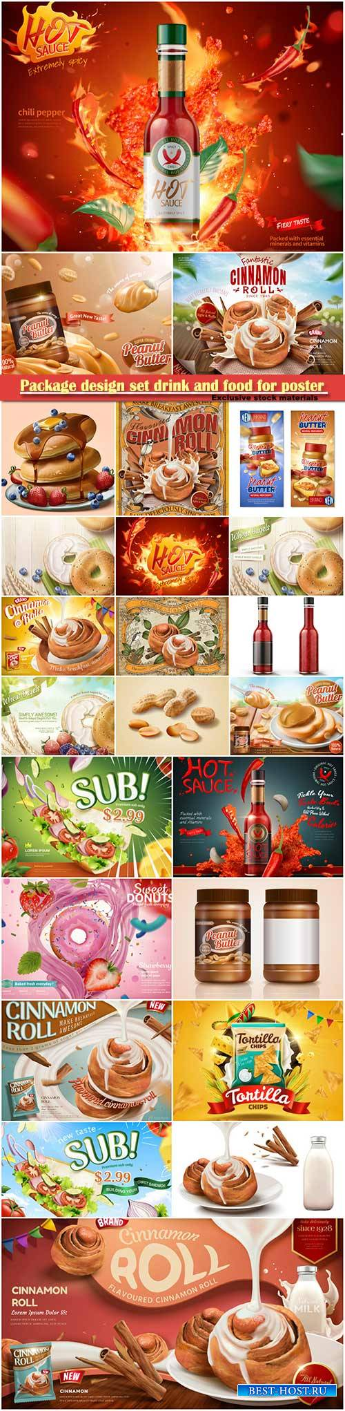 Package design set drink and food for poster or banner, realistic mockup ve ...