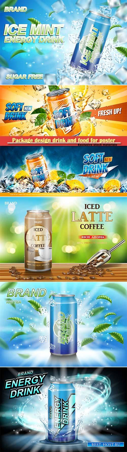 Package design drink and food for poster or banner, realistic mockup vector ...