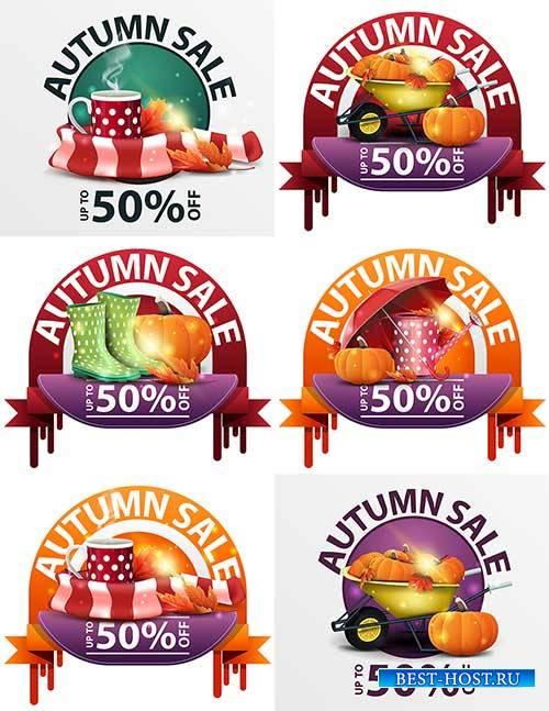 Осенние баннеры - Векторный клипарт / Autumn banners - Vector Graphics