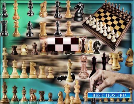 Картинки на прозрачном фоне - Шахматы и шахматные доски