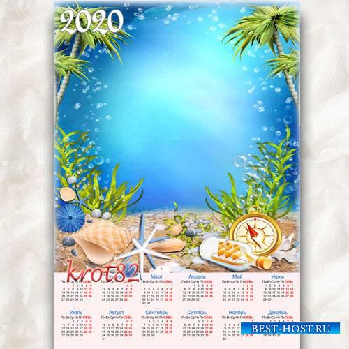 Календарь на 2020 год – Летний отдых