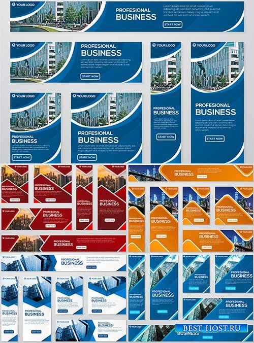 Бизнес-шаблоны в векторе / Business templates in vector