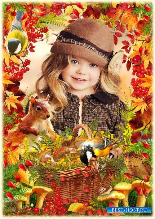 Рамка для Фотошопа - Рубиновая осень