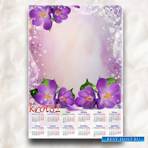 Цветочный календарь на 2020 год – Цветы нам дарят настроенье
