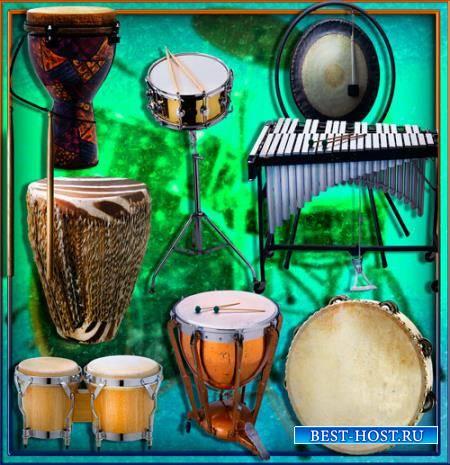 Прозрачные картинки для фотошопа - Барабаны