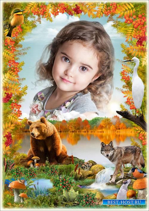 Рамка для Фотошопа - Осенние истории 2