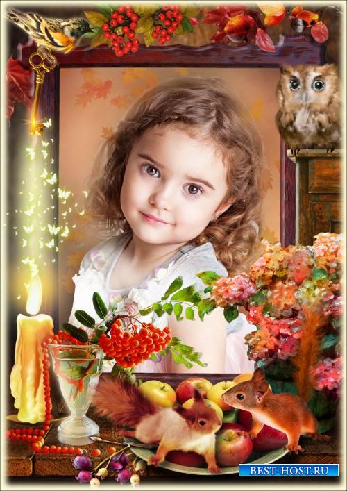 Рамка для Фотошопа - Осенний портрет 2