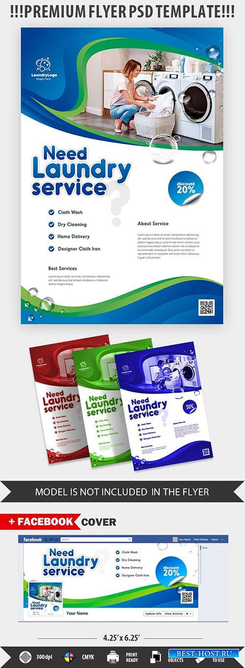Laundry service psd flyer