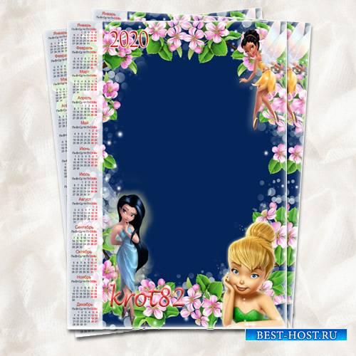 Детский календарь на 2020 год – Маленькие феи