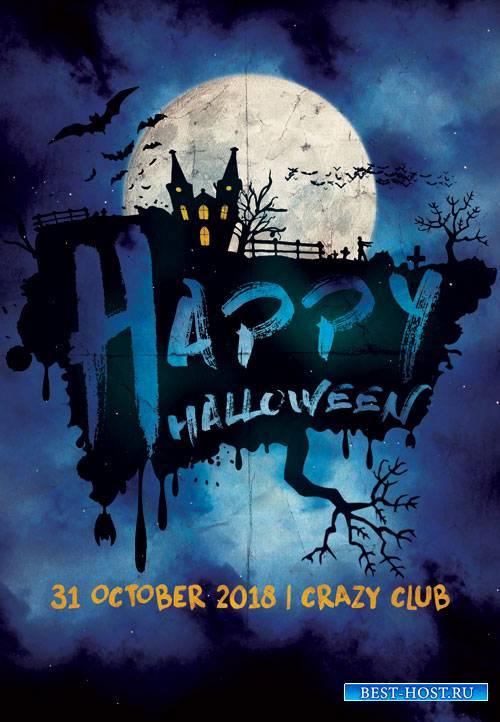 Happy halloween (2) - Premium flyer psd template