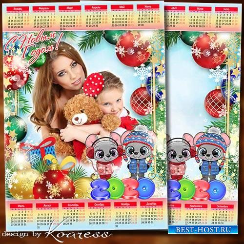 Новогодний календарь-рамка на 2020 год с символом года - Новогоднее настоен ...