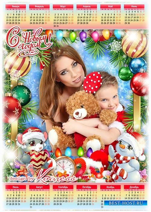 Детский календарь-рамка на 2020 год с Крысой и Снеговиком - Пусть праздник  ...