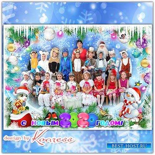 Зимняя рамка для фото группы в детском саду - Возле елочки нарядной мы закр ...
