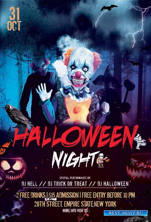 Halloween Nightmare PSD Flyer Template