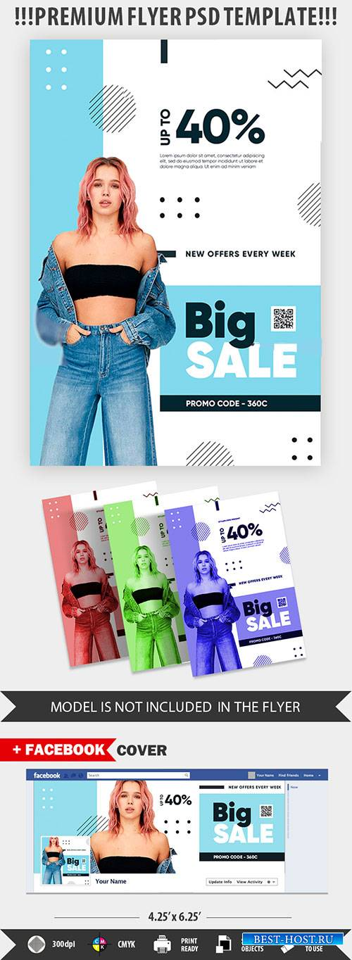 Sale PSD Flyer Template
