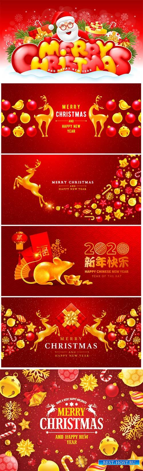 Cheerful and bright congratulation design for Christmas