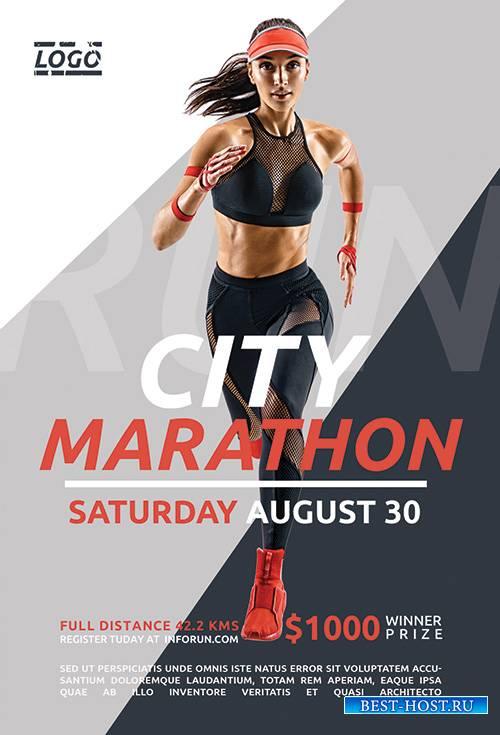 City Marathon - Premium flyer psd template