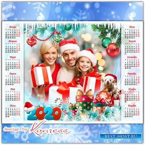 Праздничный календарь на 2020 год с Крысой - Пусть будет год прекрасным и ч ...